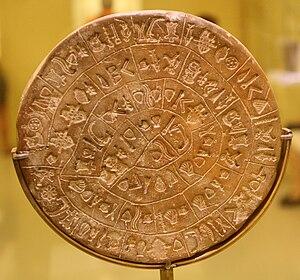 Фестский диск. Крит