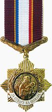 Crimea awards for bravery on fire 1.jpg