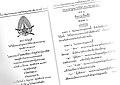 Criminal Procedure Code of Thailand (1934) 006.jpg
