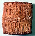 Cuneiform tablet case impressed with three cylinder seals, for cuneiform tablet 66.246.18a- quittance for a loan in copper MET vs66 245 18b.jpg