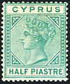 Cyprus 1881 half piastre Emerald Green stamp SG11 SC11.JPG