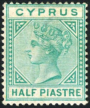 Postage stamps and postal history of Cyprus - An 1881 half piastre stamp of Cyprus from the first series designed solely for the island