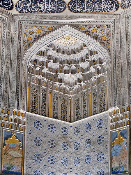 File:Décor intérieur du mausolée de Chirin Bika Aka (Shah-i-Zinda, Samarcande) (6009388163).jpg