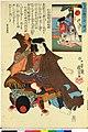 Dai Nihon Rokujo-yo Shu no Uchi (BM 1973,0723,0.26 34).jpg