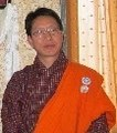 Damcho Dorji 2016 (cropped).jpg
