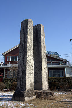 Dangganjiju at Ogwan-ri, Hongseong, Korea 05.jpg