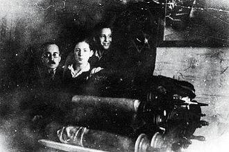 David Hamilton (businessman) - Image: David Zwingerman (right) in 1938
