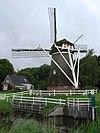 foto van Weddermarke