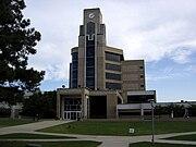Dean B. Ellis Library, Arkansas State University (3 September 2005)