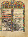 Decorated Incipit Page - Google Art Project (6884608).jpg