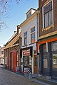 Delft Beestenmarkt 45a.jpg