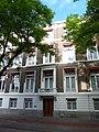 Den Haag - Amaliastraat 13.JPG