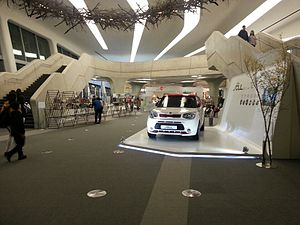Dongdaemun Design Plaza - Image: Design Lab and Kia Soul exhibition in Dongdaemun Design Plaza & Park