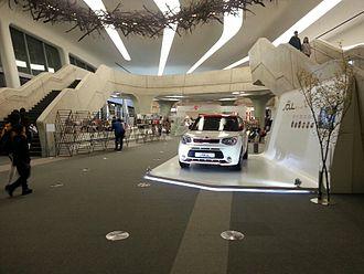 Dongdaemun Design Plaza - Image: Design Lab and Kia Soul exhibition in Dongdaemun Design Plaza & Park
