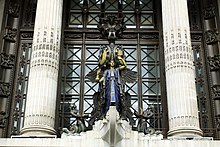Detail of sculpture above the entrance of Selfridges on the Oxford Street, London 2013 (3).JPG