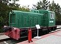 Diesel locomotive ТГК2 №8626.jpg