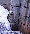 Dipway SW carving jeh.jpg