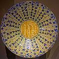 Dish, Spain, Manises, c. 1430-1470, earthenware, underglaze blue, overglaze lustre, opaque glaze - Montreal Museum of Fine Arts - Montreal, Canada - DSC09733.jpg