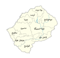 District of lesotho AR.PNG