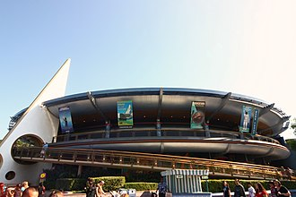 Innoventions (Disneyland) - Image: Dlp innoventions