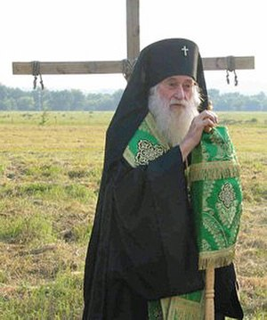 Dmitri Royster - Archbishop Dmitri