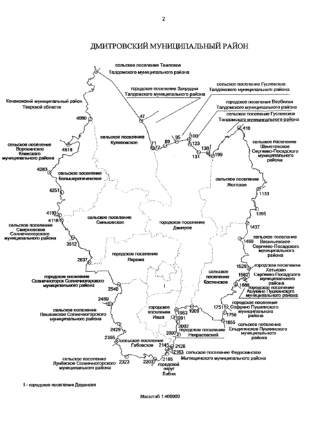 Карта Дмитровского района на