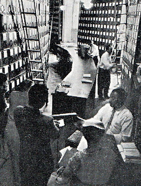 File:Documents in Congress, Aneka Amerika 102 (1957), p11.jpg