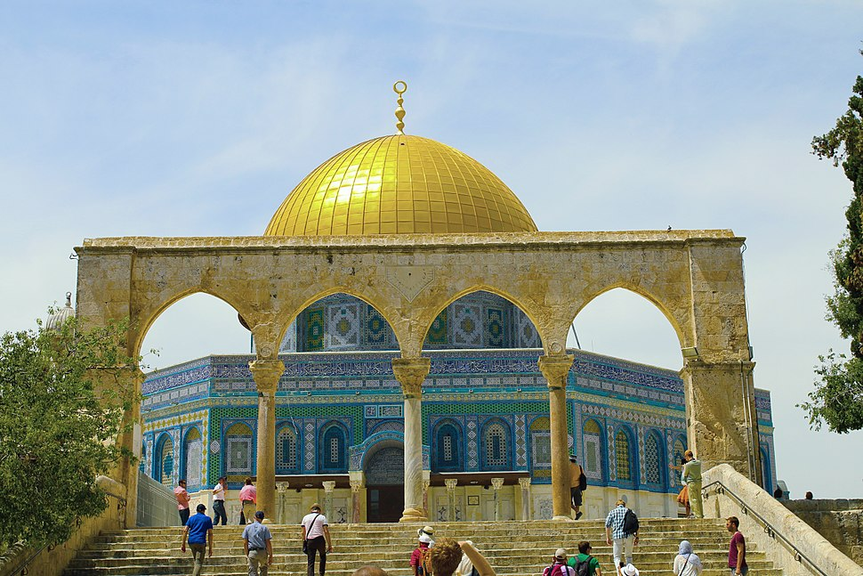 Dome of the Rock - East