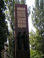 Donetsk DPI WW2.jpg
