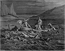 græsk dødsrige