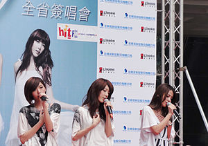 Puff Kuo - Dream Girls' Puff Kuo (left) during their autograph session on May 14, 2011