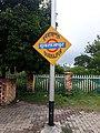 Dubrajpur Railway Station 01.jpg