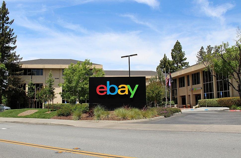 EBay headquarters 2018
