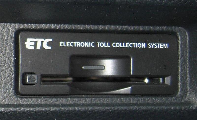 ETC Built-in Onboard device.jpg