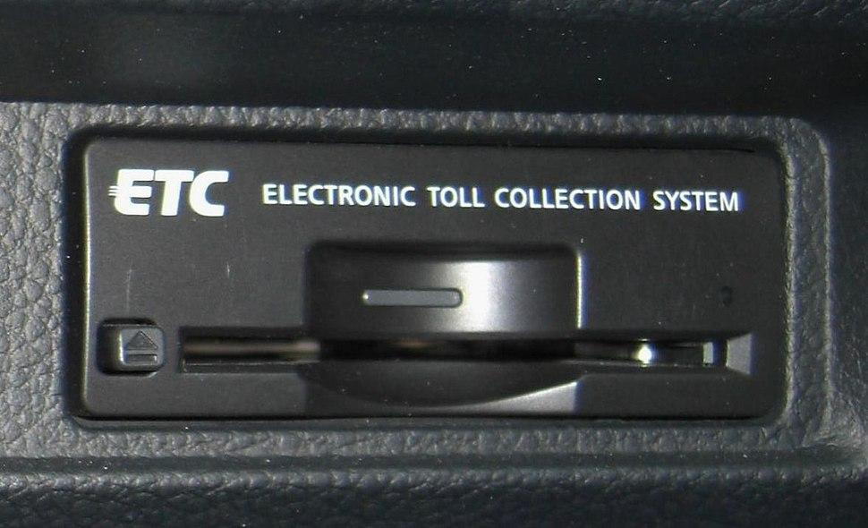 ETC Built-in Onboard device
