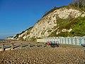 Eastbourne - panoramio (15).jpg