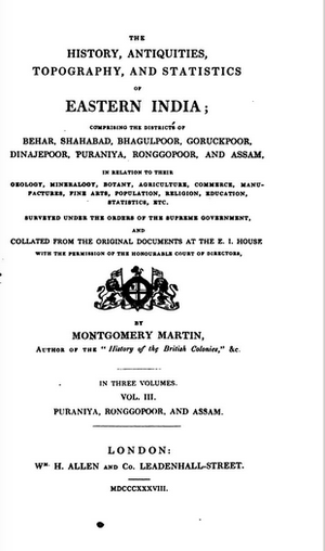 Robert Montgomery Martin - Title page of The history, antiquities, topography, and statistics of eastern India (Vol. III) by Robert Montgomery Martin, published in 1838