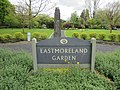 Eastmoreland Garden, Portland, Oregon.JPG