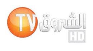 Echorouk TV - Image: Echourouk TV HD logo
