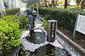 Eden fountain in 2014-4-4 No,1.JPG
