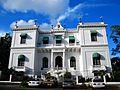 Edificio de la Gobernación Provincia de Panamá vista frontal.JPG