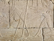 Egyptian - Man with Calf and Dog - Walters 22422 - Detail B.jpg