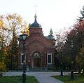 Ekat chapel.JPG