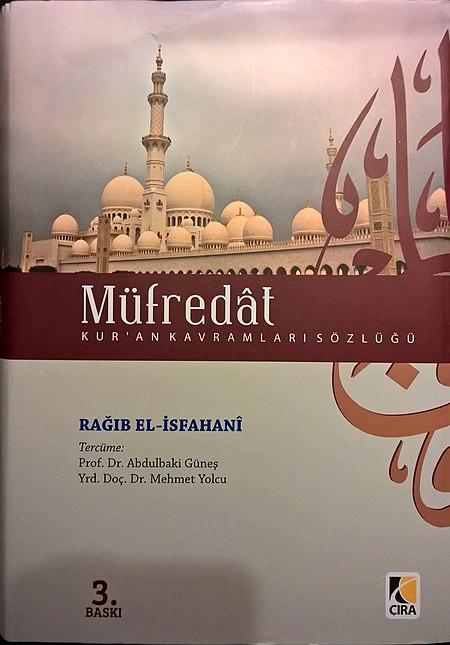 غلاف الترجمة التركية