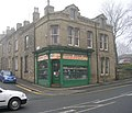 Electric Picture Shop - Saltaire Road - geograph.org.uk - 1670708.jpg