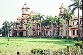 Electrical Engg Deptt IT-BHU.JPG