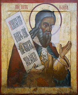 Prophet Elijah, Russian Orthodox icon from fir...
