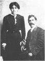Ellen Campbell Atkinson and Edwin Atkinson.png