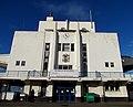 Elmdon Building, Birmingham International Airport-10540396854.jpg