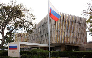 Russia–Zambia relations - The Soviet embassy in Lusaka (now the Russian embassy) was the largest embassy in Southern Africa.
